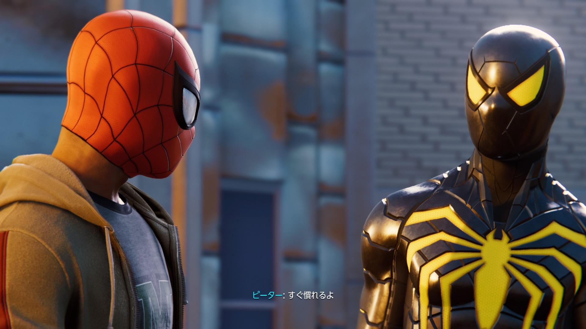 マイルズとピーター