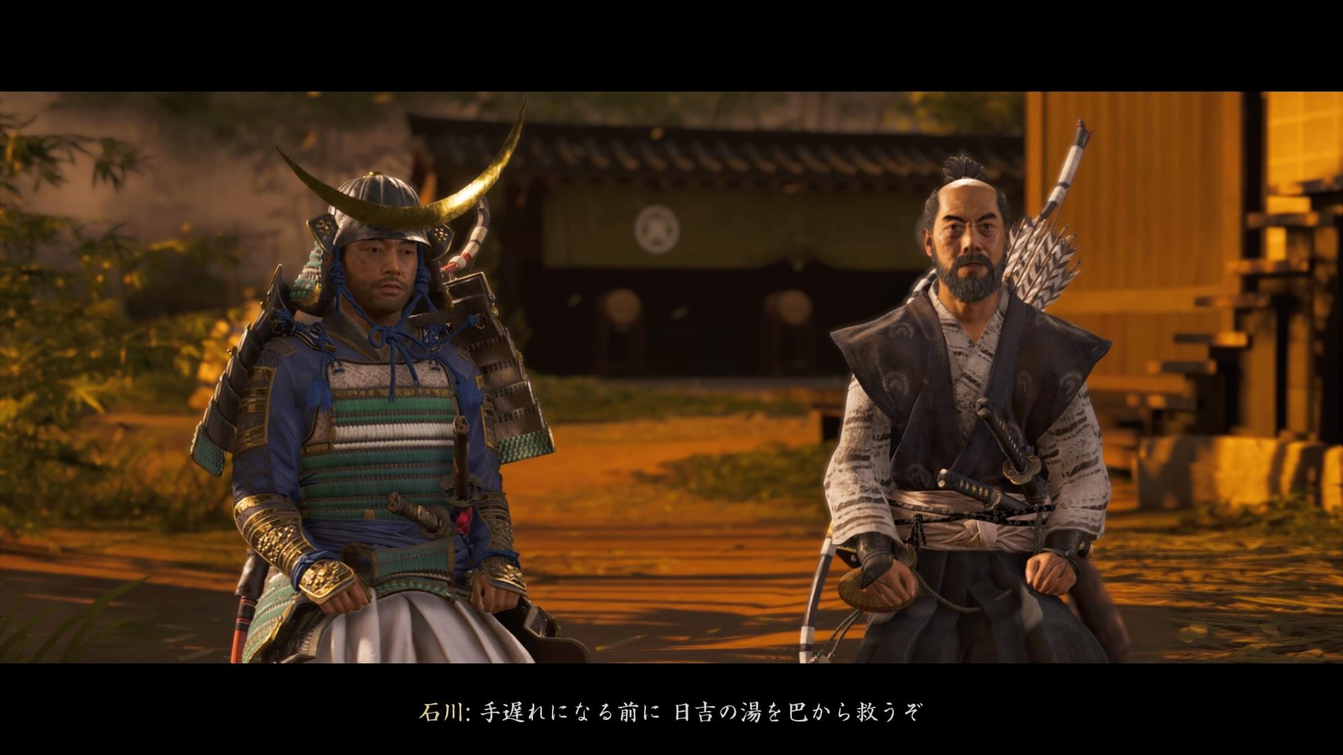 弓取りの名人である石川先生